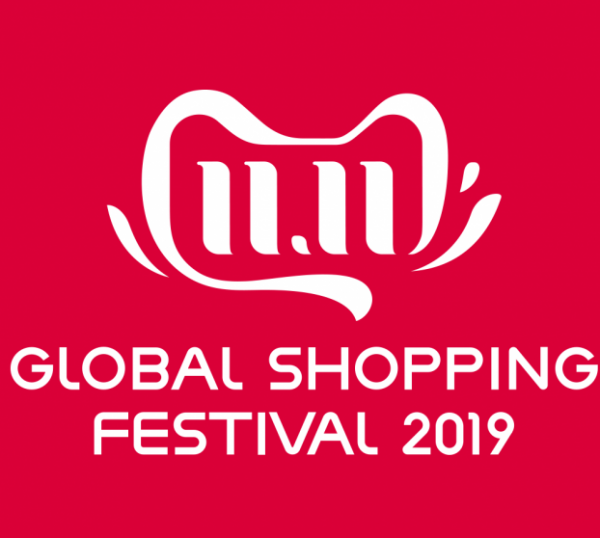 China Single's Day 2019 Cosmetic Sales